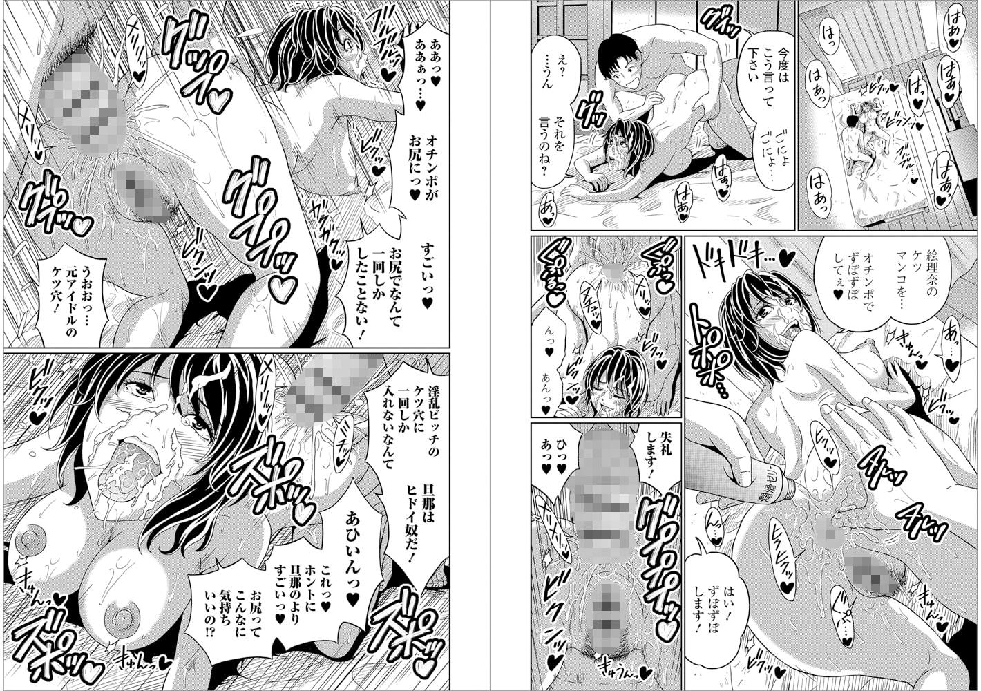 Web配信 月刊 隣の気になる奥さん vol.004