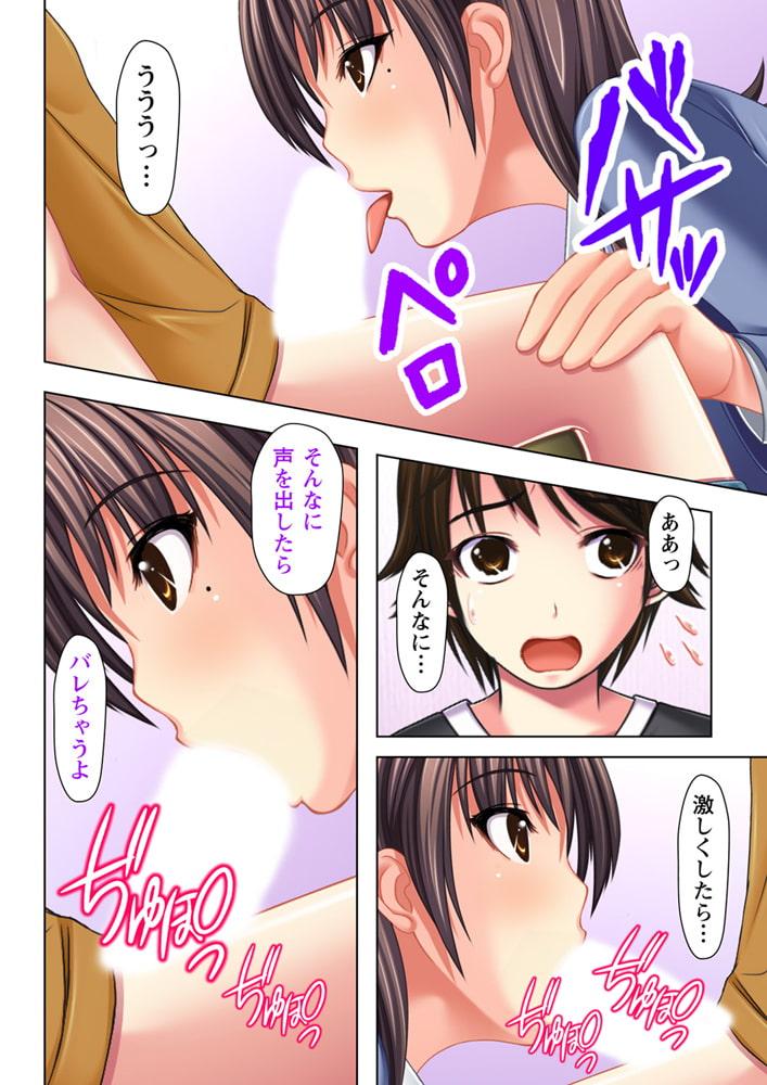 幼馴染四姉妹とエッチな同居生活~日替わりでハメまくった夏休み~(4)