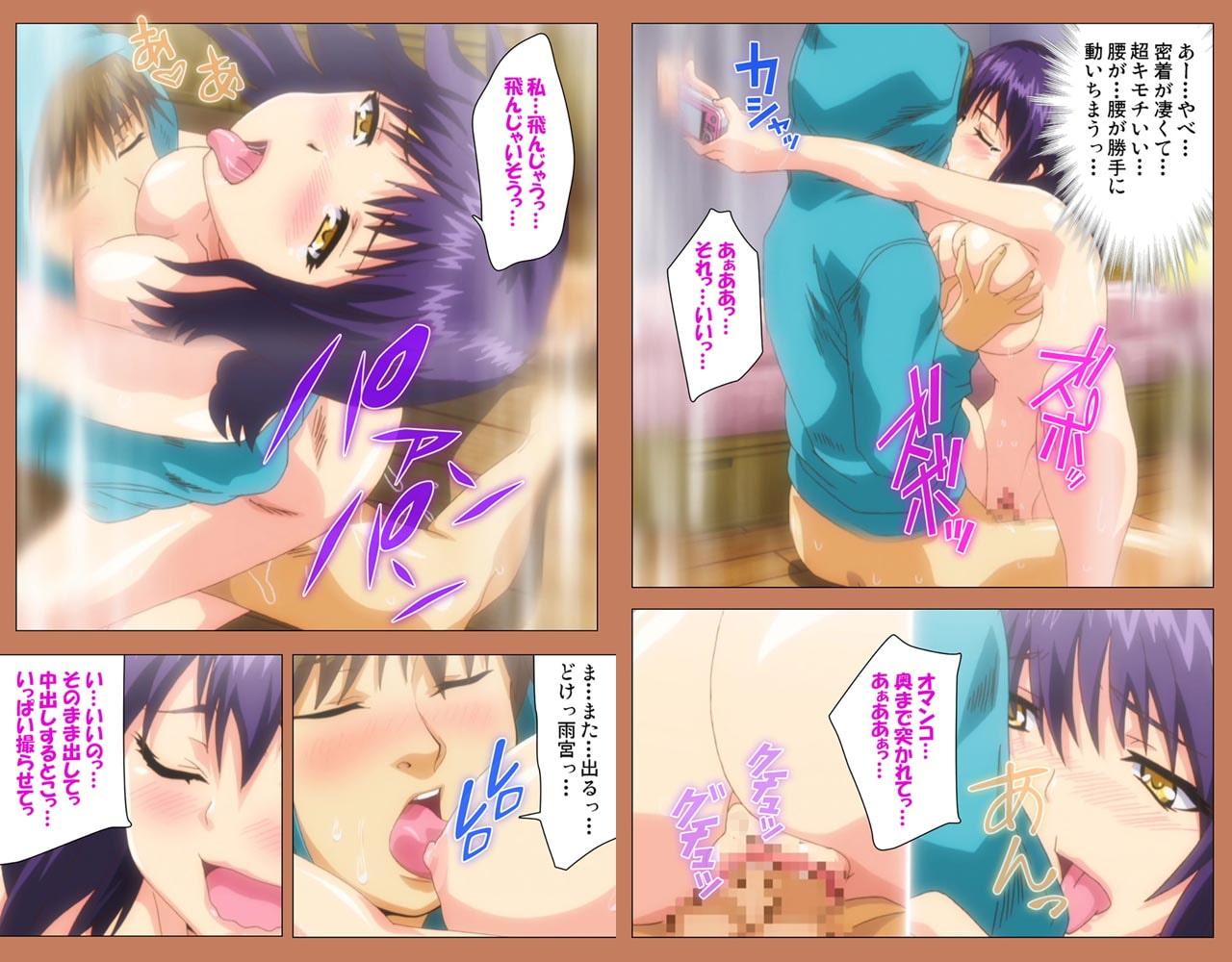【フルカラー成人版】少女から娼女へ… 第一巻