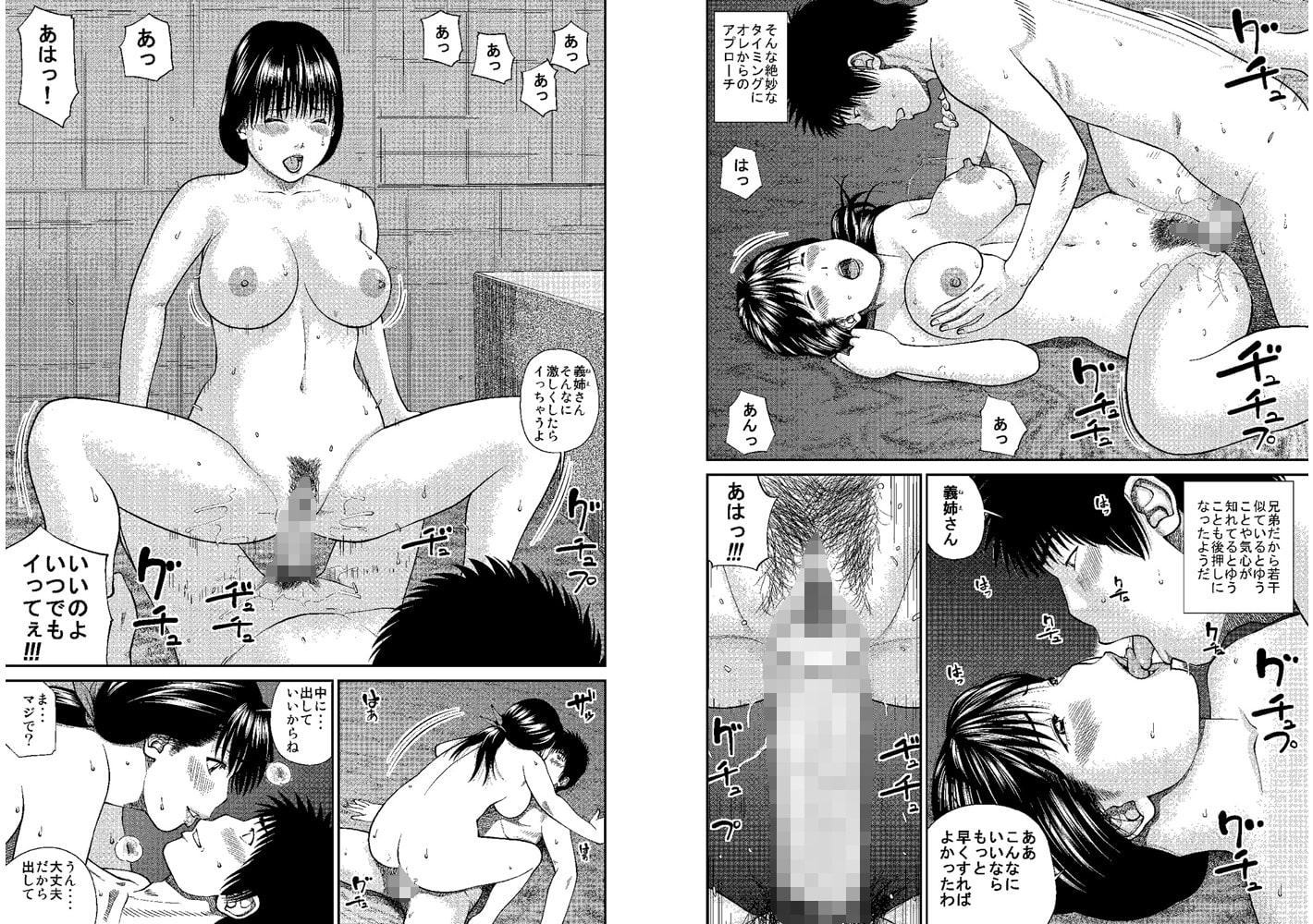黒木秀彦自選作品集 1