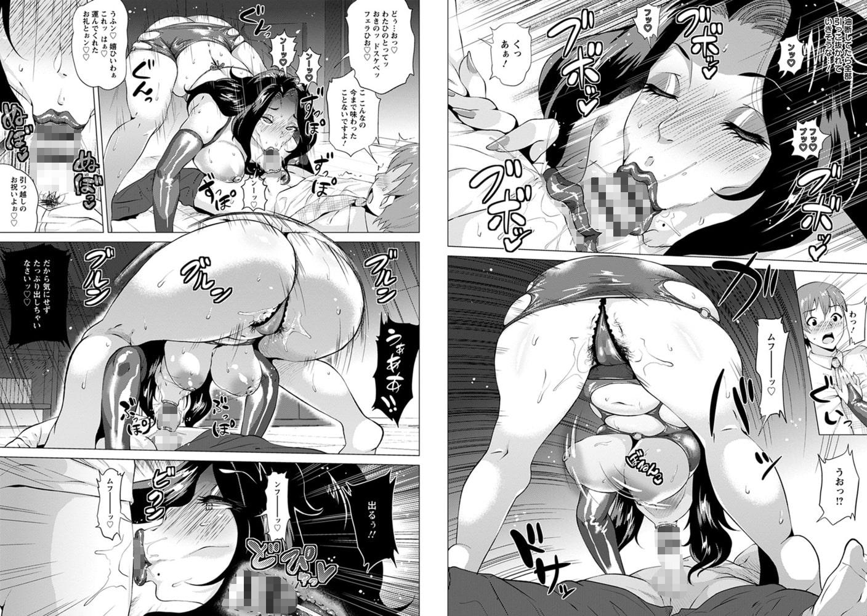 エンジェルクラブMEGA Vol.12