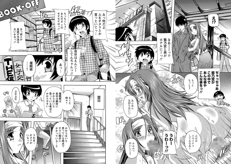 エンジェルクラブMEGA Vol.13