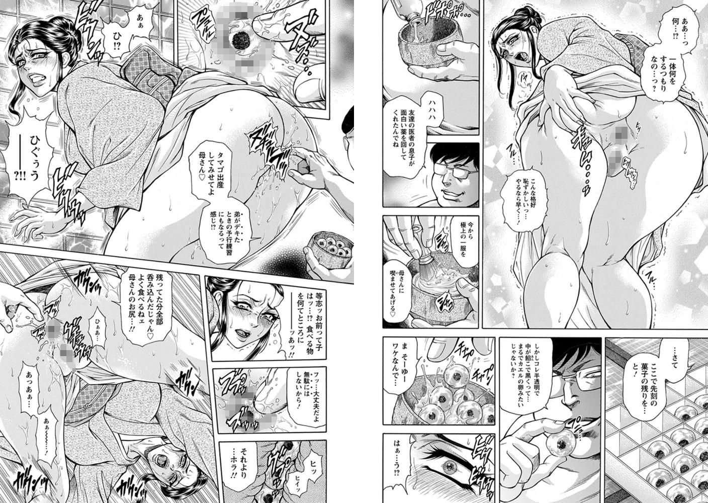 エンジェルクラブMEGA Vol.14
