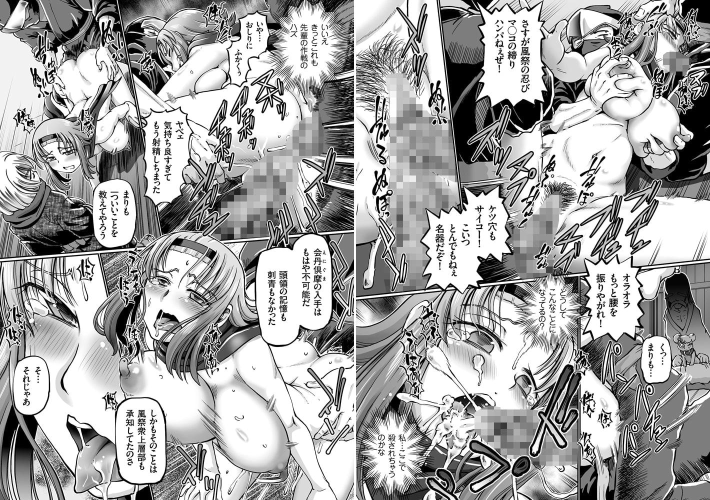 comicクリベロン Vol.62