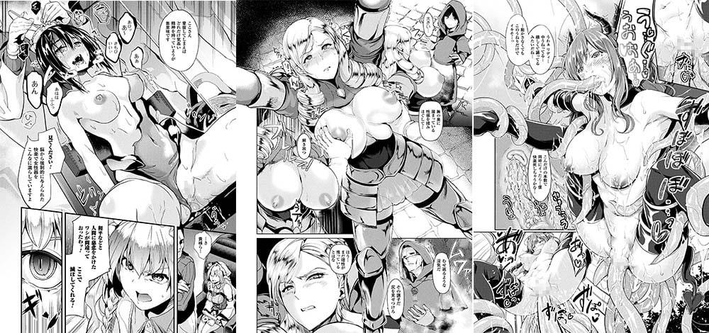 コミックアンリアル Vol.70