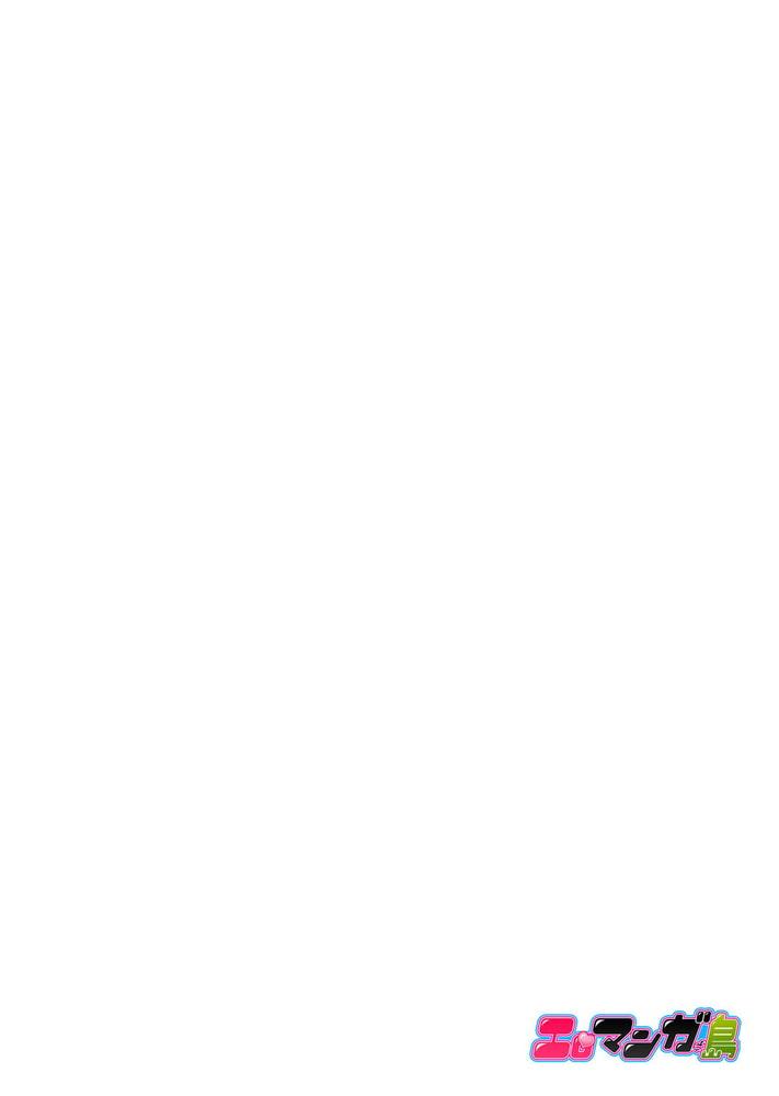 「お兄ちゃん、早く…抜いて…っ」妹に挿入しながら混浴中! 1