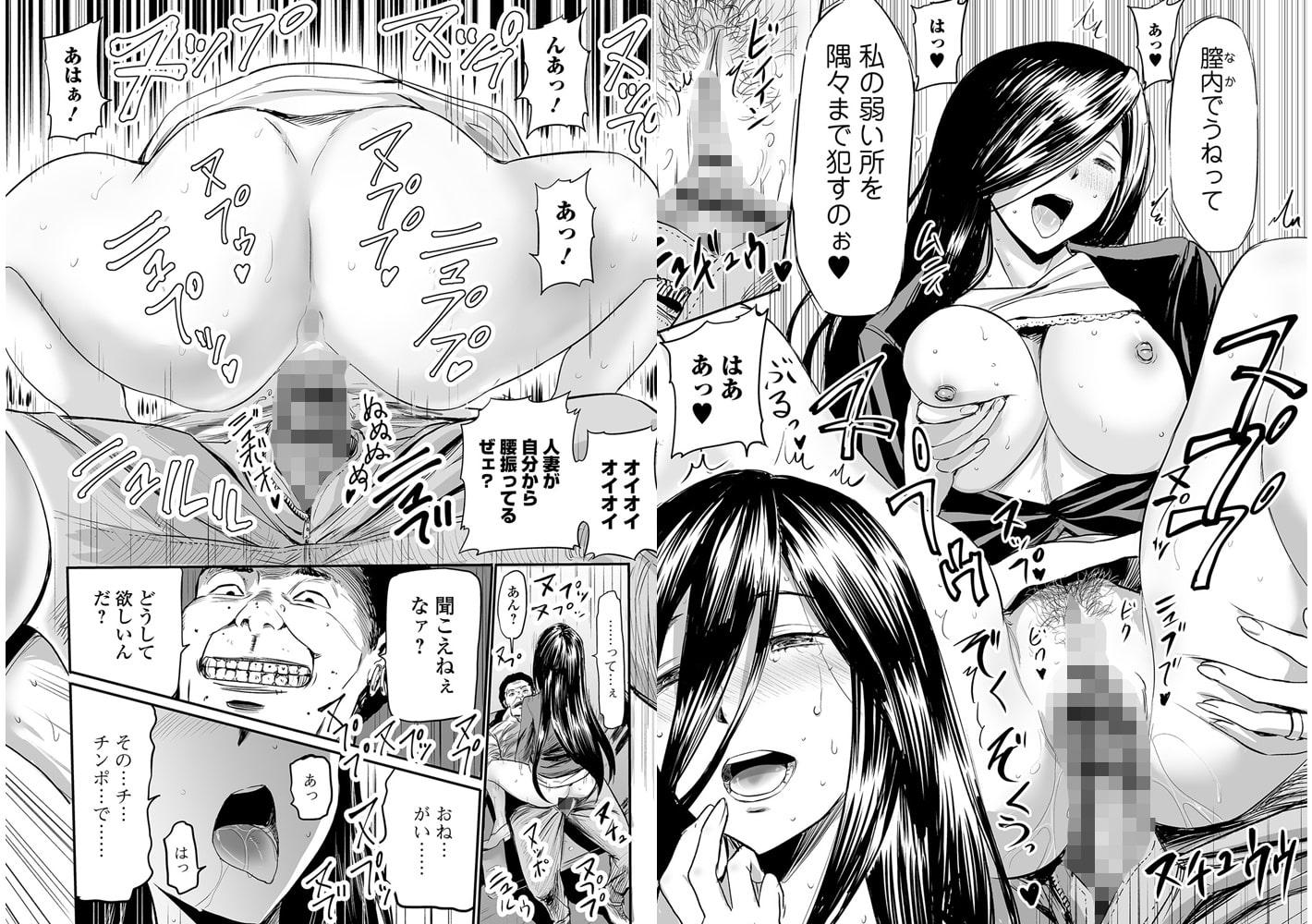 Webコミックトウテツ Vol.22