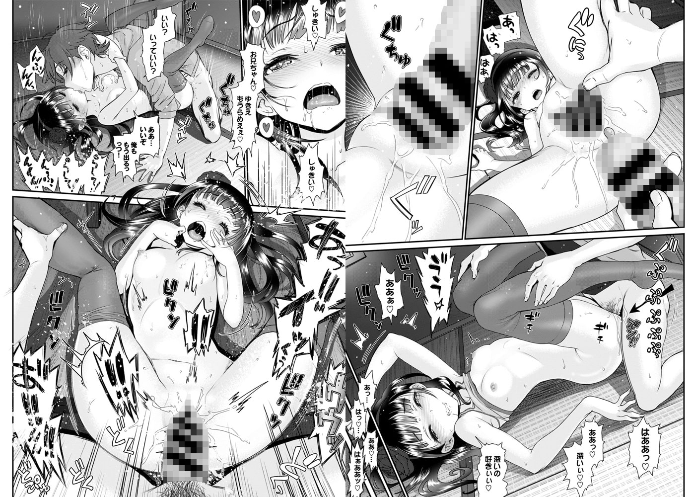 COMIC BAVEL SPECIAL COLLECTION VOL4