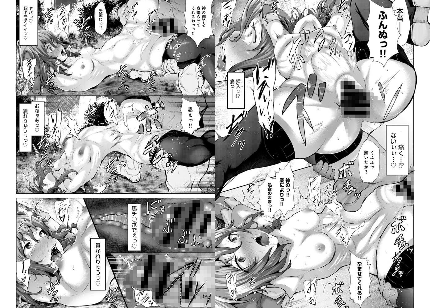 comicアンスリウム Vol.56 2017年12月号