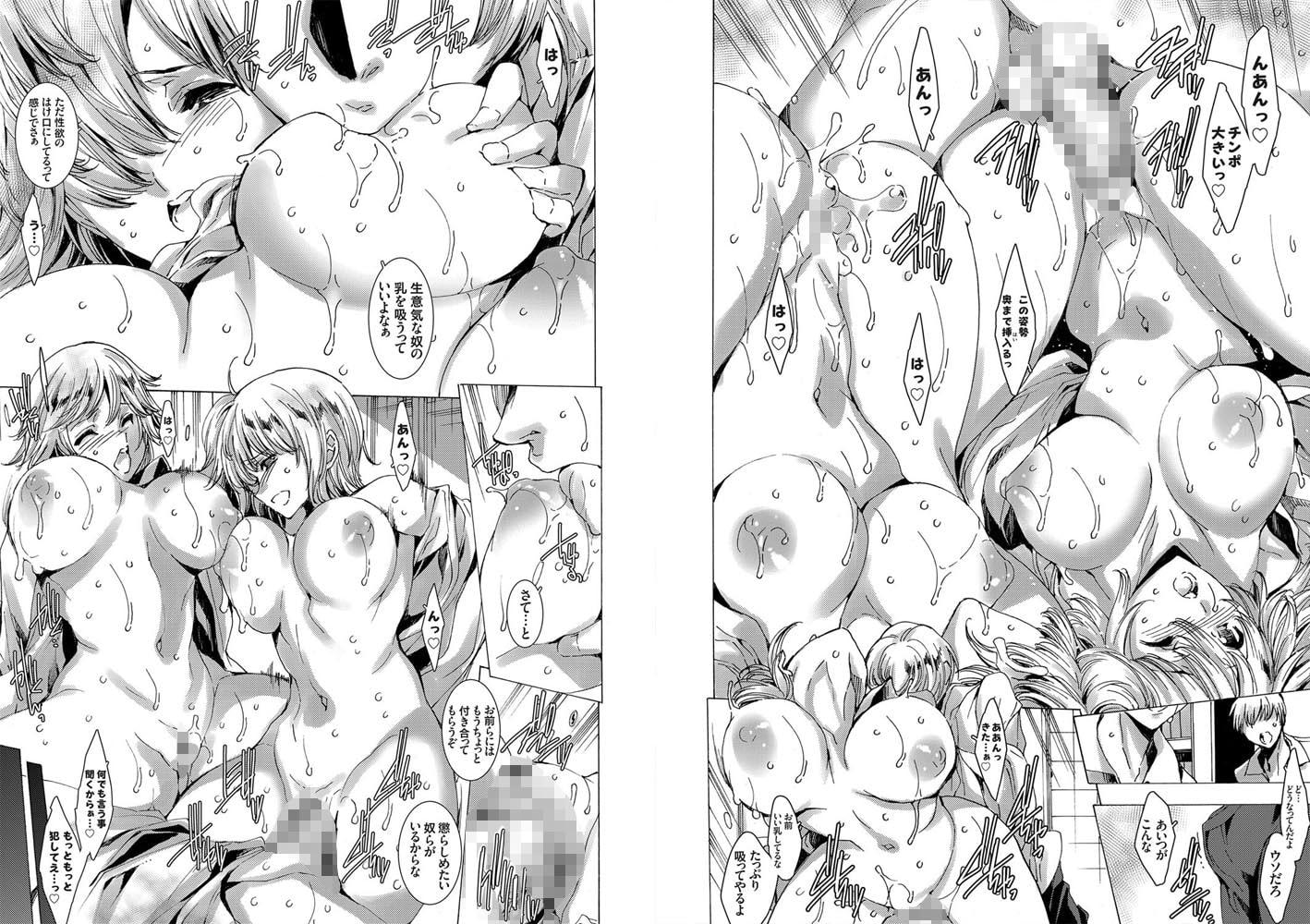 コミックグレープ Vol.49