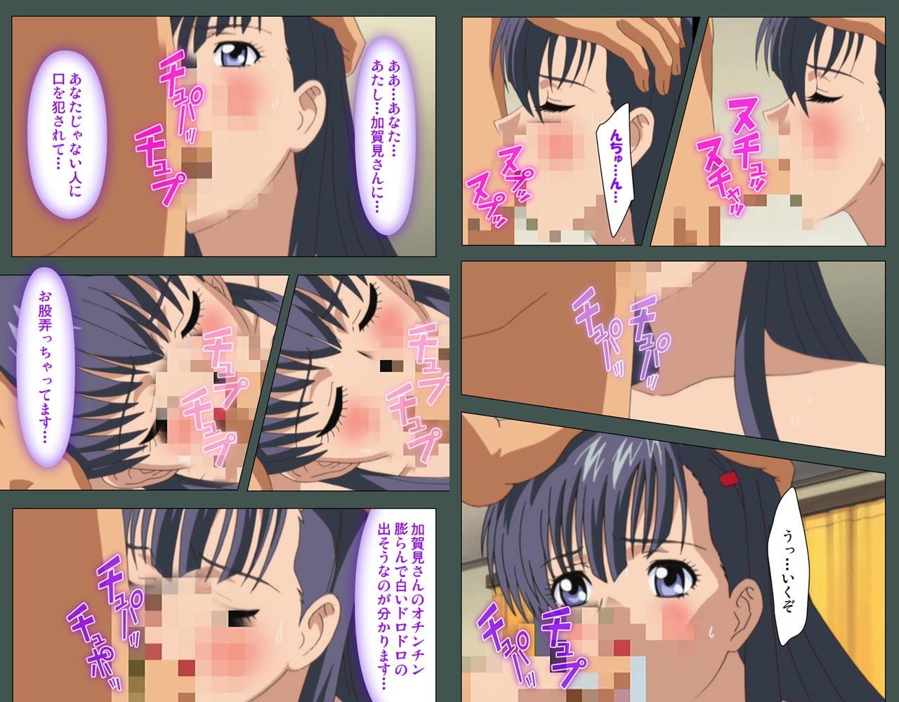 【フルカラー成人版】辱妻 前編 Complete版