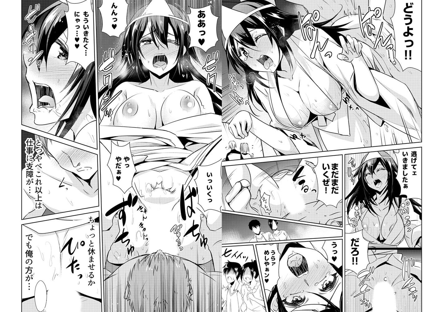 きぐるみインモラル~ナカはダメッ!!~ 第2巻【合本版】