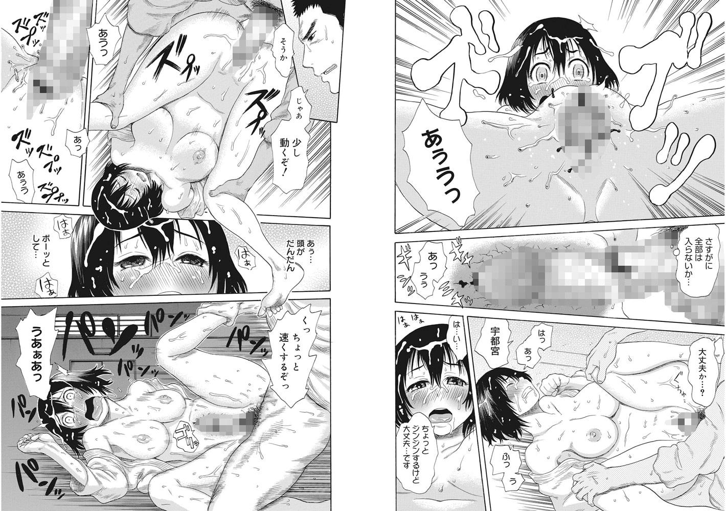 ビチパラ~痴女図鑑~ 放課後のビッチたち
