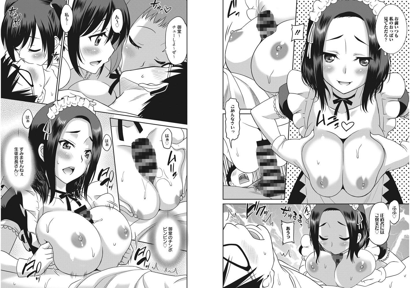 web漫画ばんがいち Vol.016