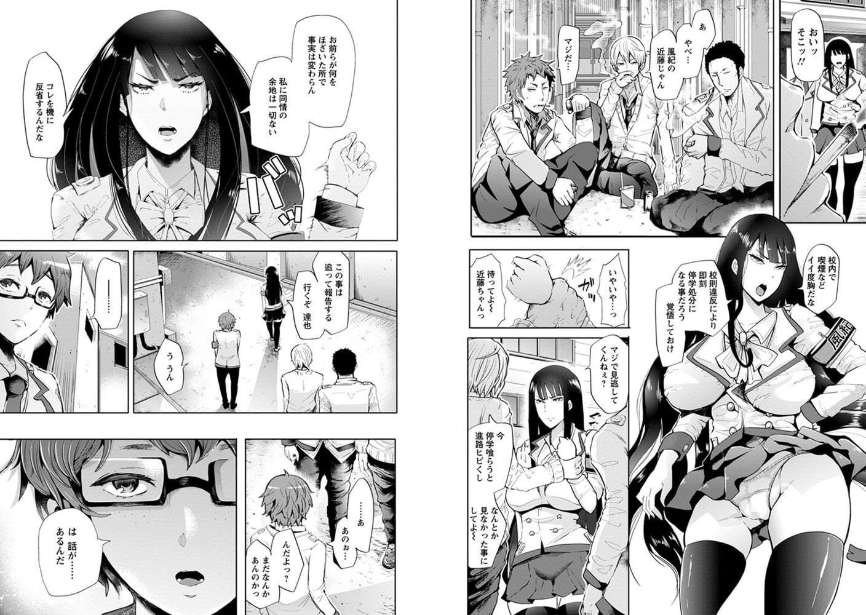 エンジェルクラブMEGA Vol.15