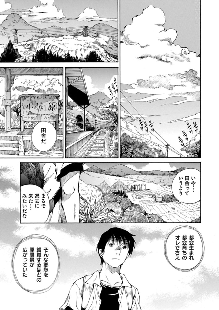 夜のお伽噺 佐野タカシ美熟女選集 第1集 乱 -RAN-