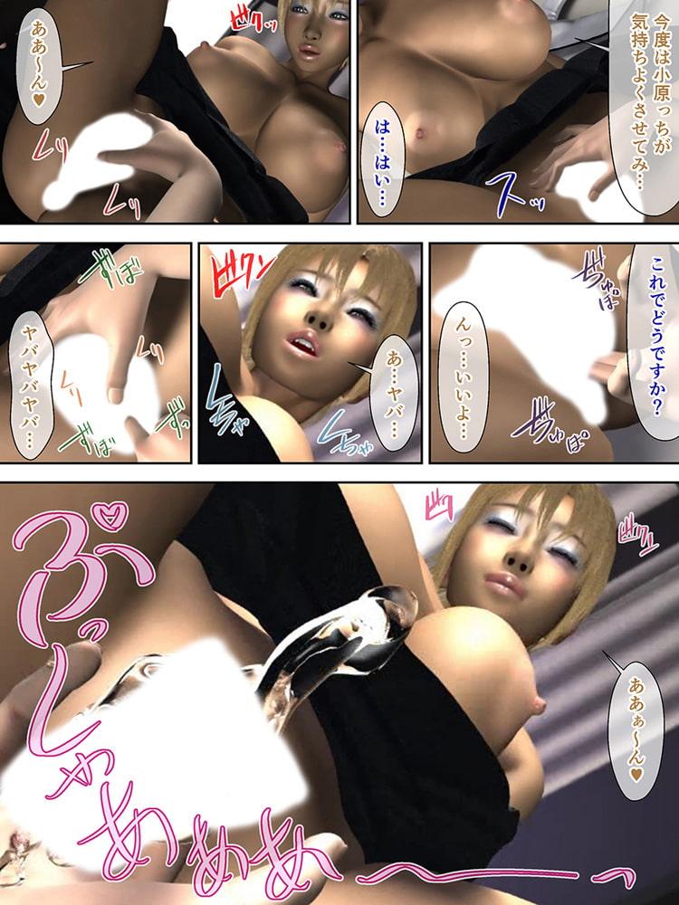 性戯☆闘士~エッチな美女を押し倒しまくり~(フルカラー)2のサンプル画像