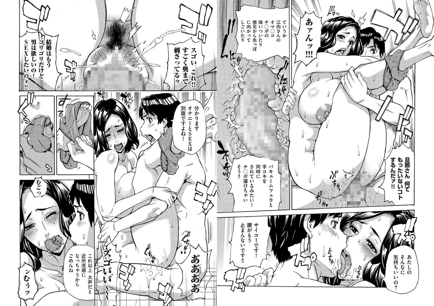 comicクリベロン DUMA Vol.06
