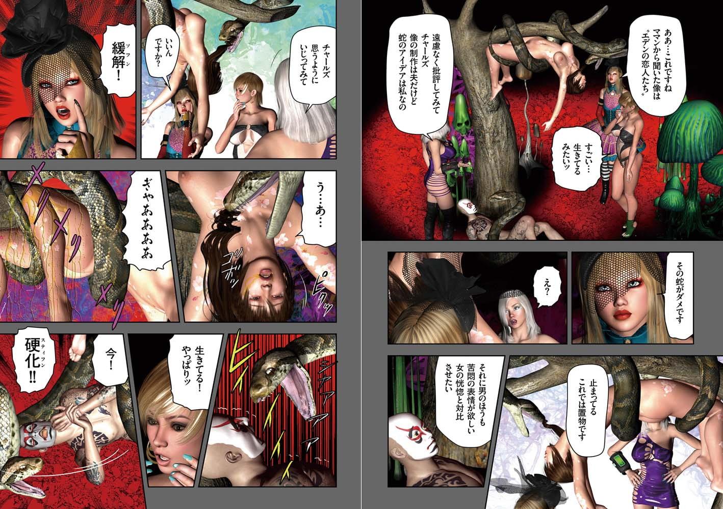 comicクリベロン Vol.63
