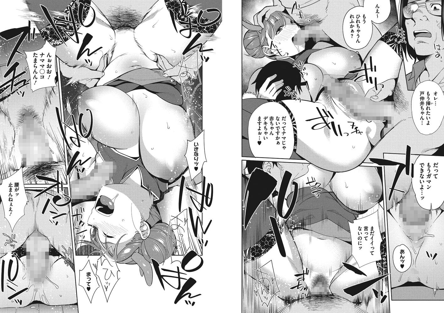 コミックメガストアα2018年01月号