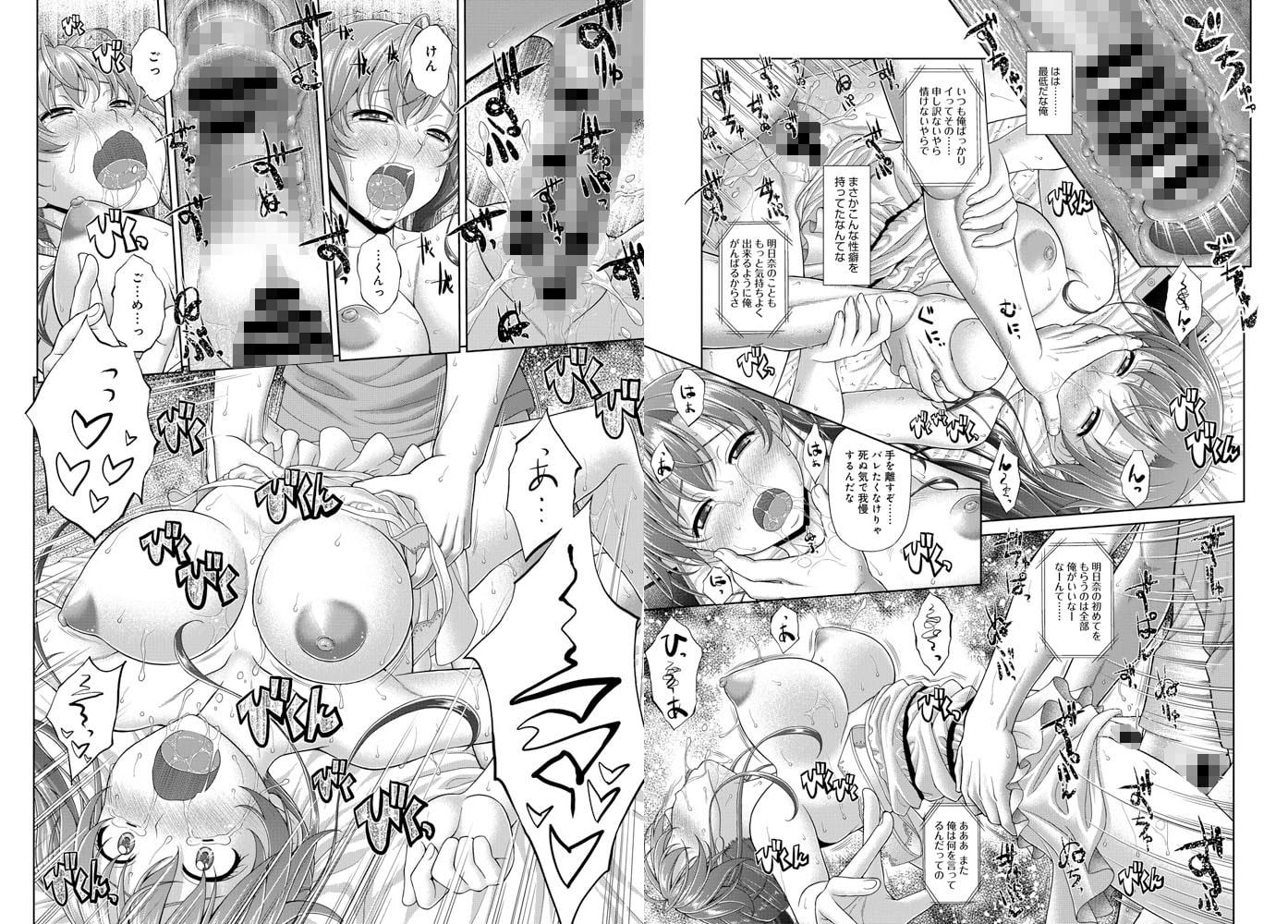 comicアンスリウム Vol.57 2018年1月号