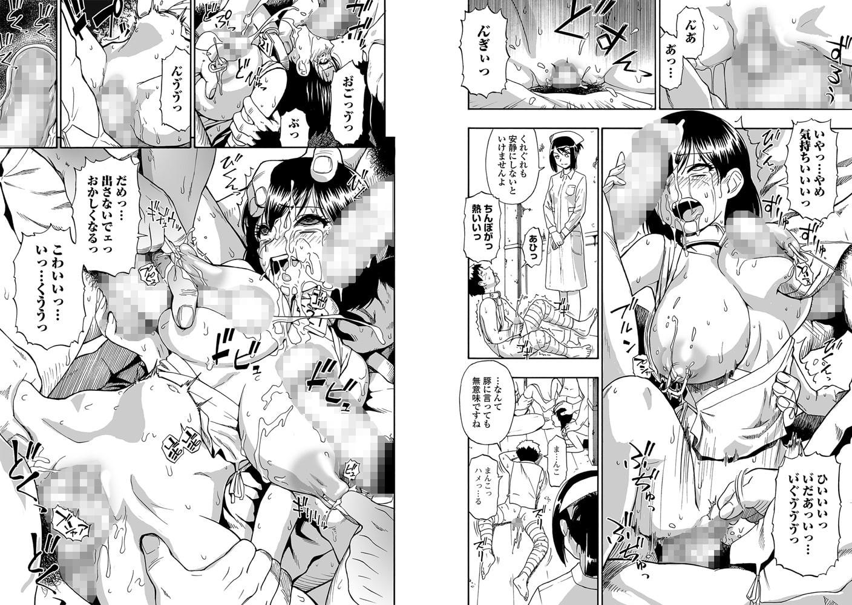 コミックMate L Vol.18
