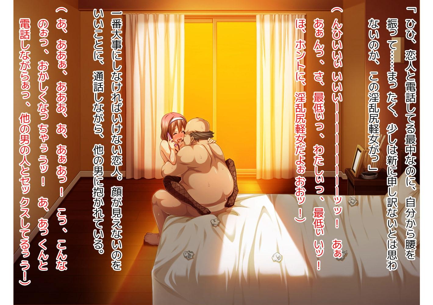 実録! 最低家族SP 義理の父、兄とヤリまくってた彼女!(4)(フルカラー)