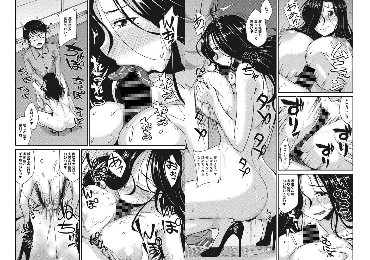 コミックメガストアDEEP Vol.013