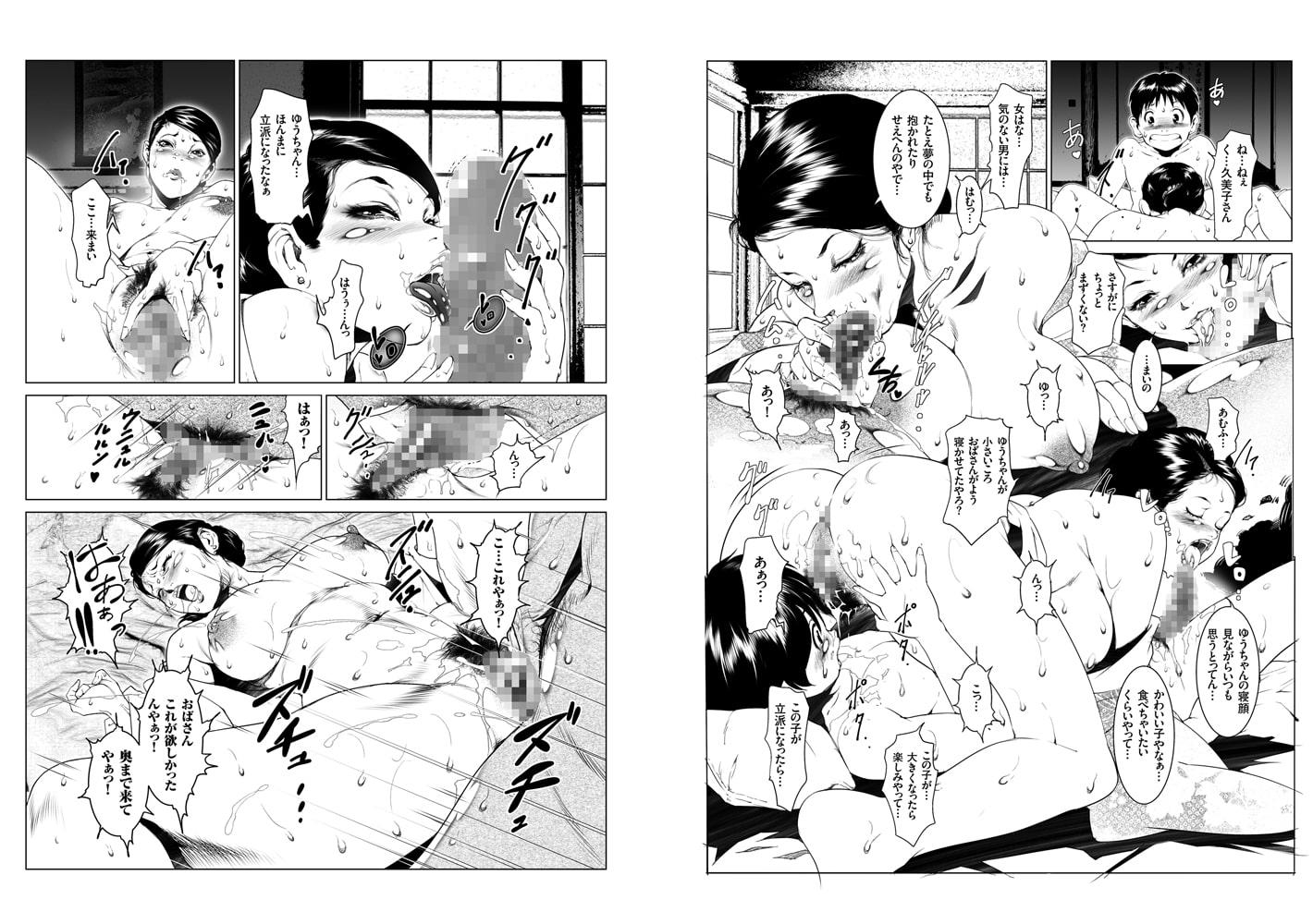 comicクリベロン Vol.64