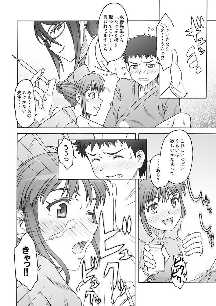 ぱらだいす・ぱんでみっく(1)過激なラボラトリー