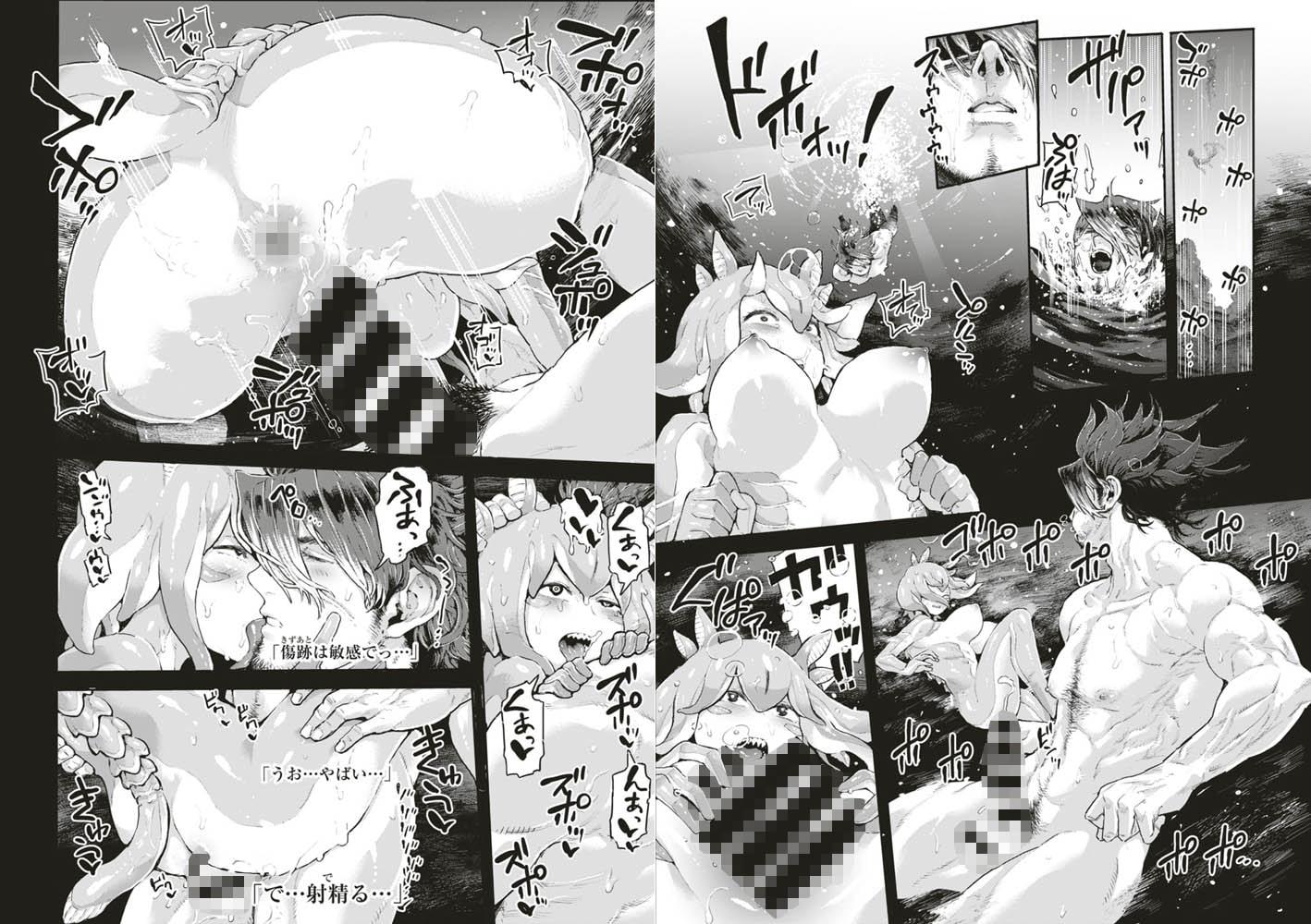COMIC はぴにんぐ Vol.1