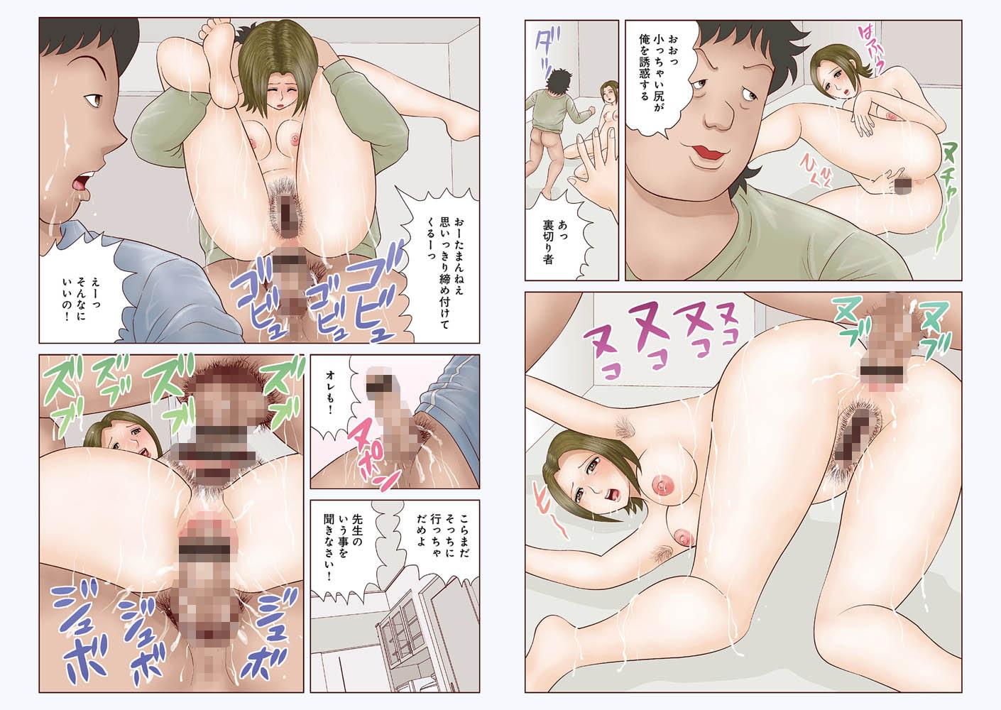 WEB版コミック激ヤバ! 107