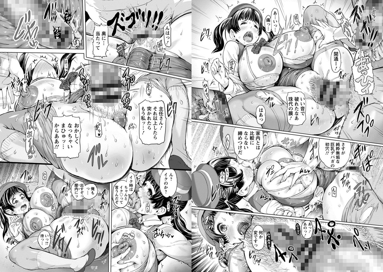 エンジェルクラブMEGA Vol.19