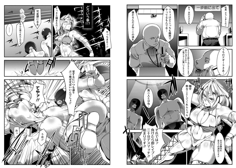 エンジェルクラブMEGA Vol.20