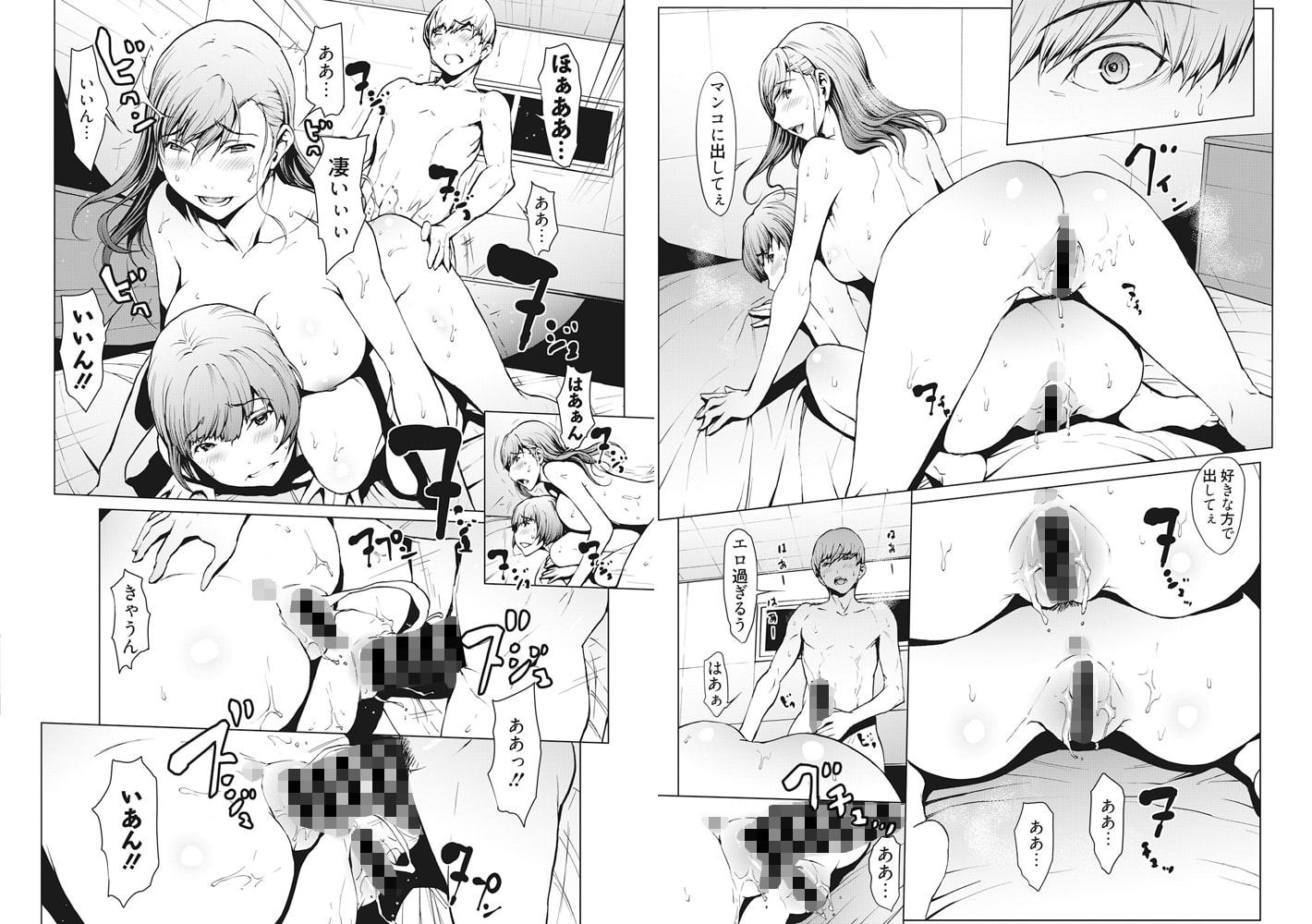 web漫画ばんがいち Vol.018