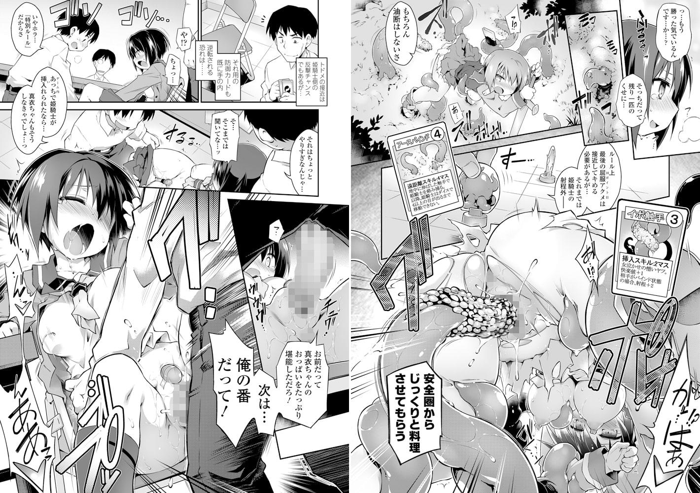 COMIC 高 2018年3月号(Vol.22)