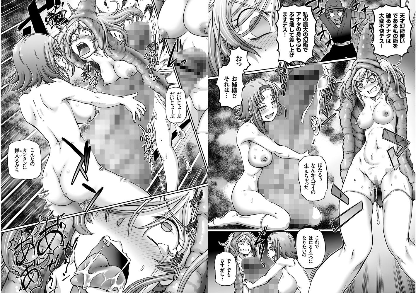 comicクリベロン Vol.65