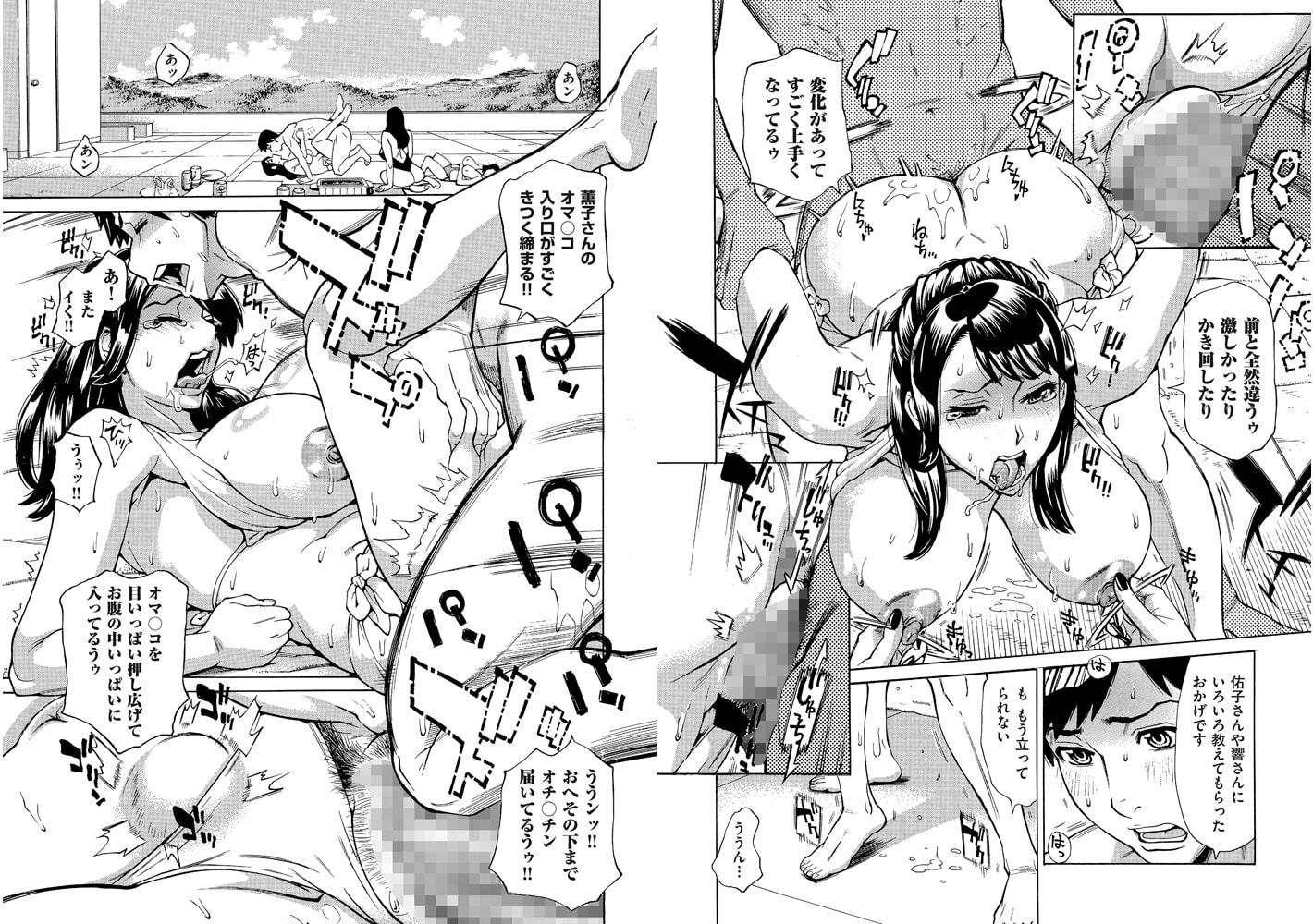 comicクリベロン DUMA Vol.07