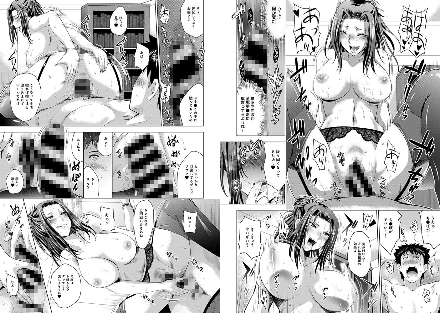 アナンガ・ランガ Vol.33【フルエディション】