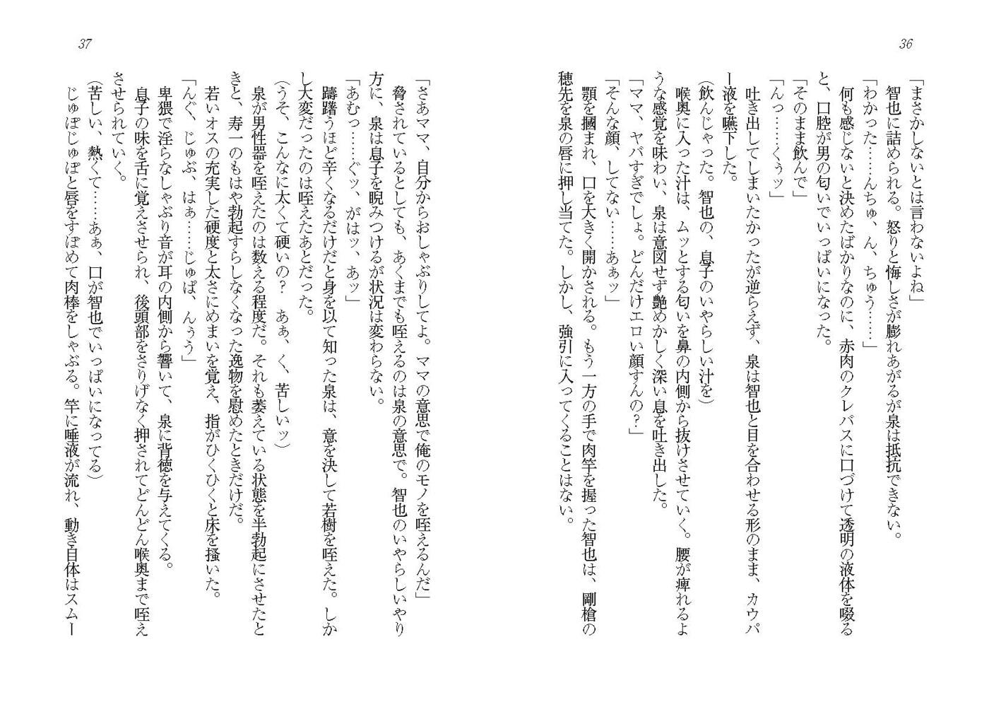 暴風檻【オリ】