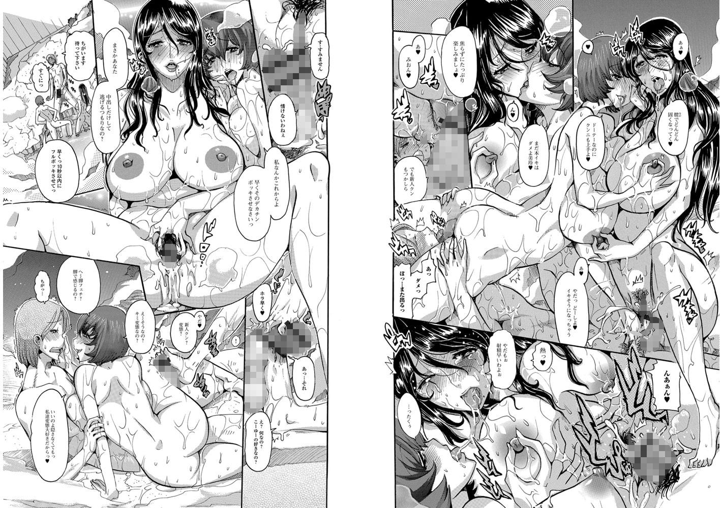 Web配信 月刊 隣の気になる奥さん vol.009