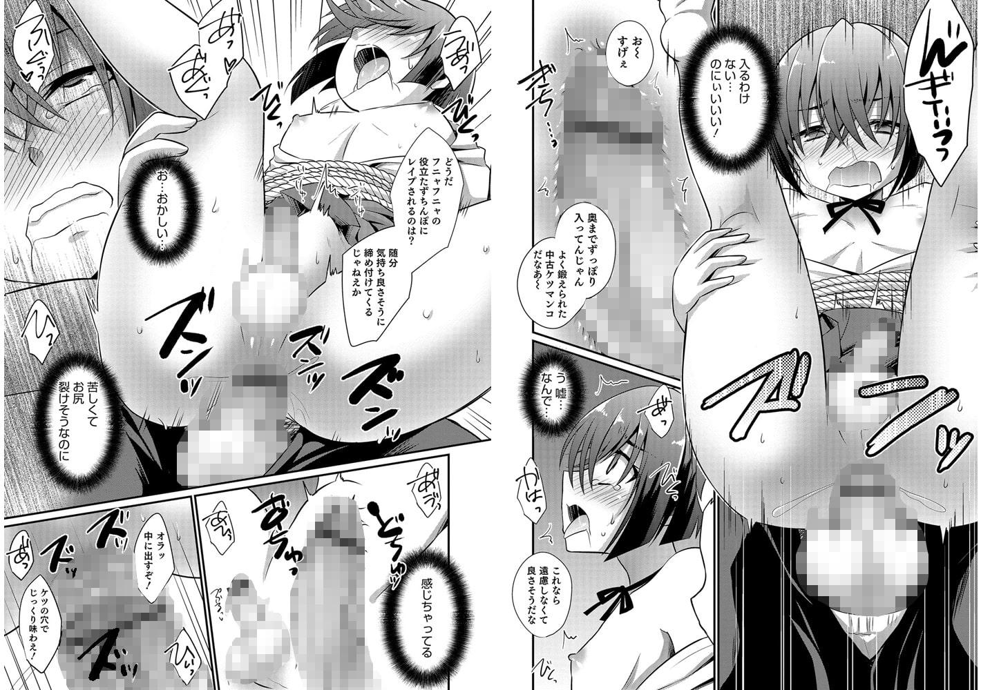 オトコのコHEAVEN'S DOOR 7