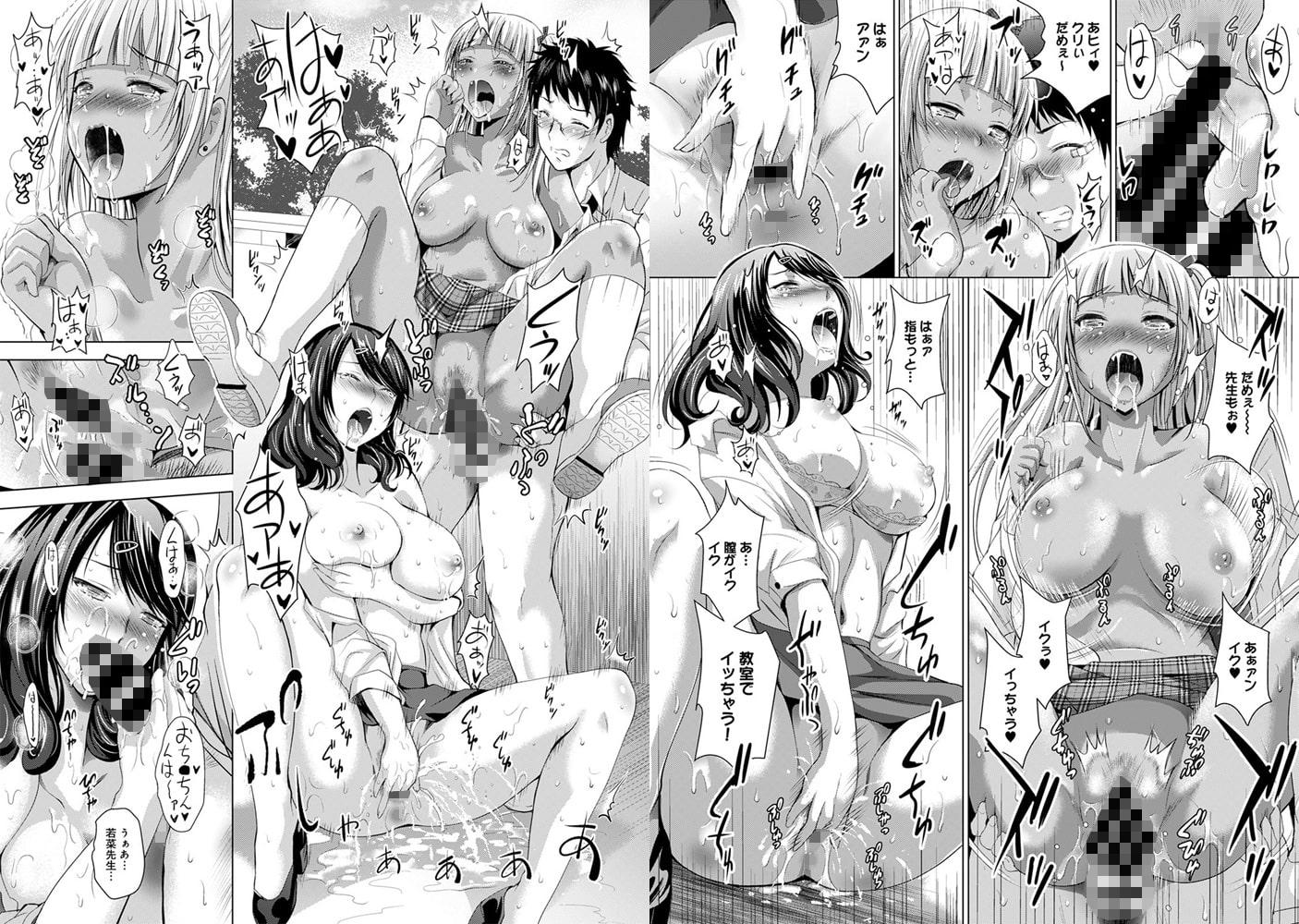 裸のパノラマ【合本版】