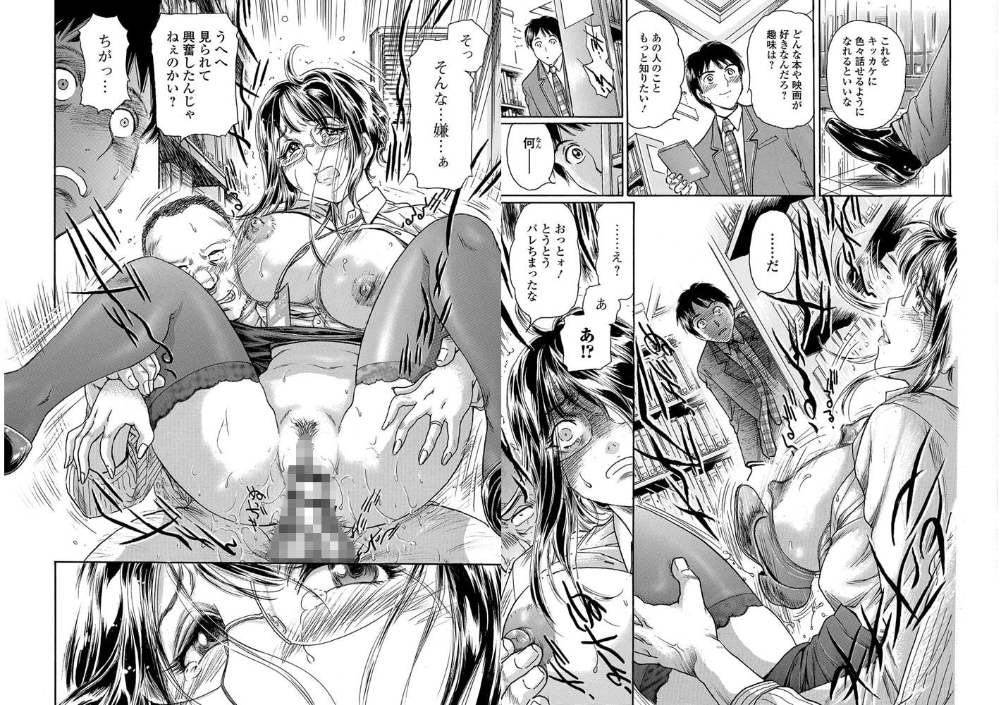 Webコミックトウテツ Vol.25