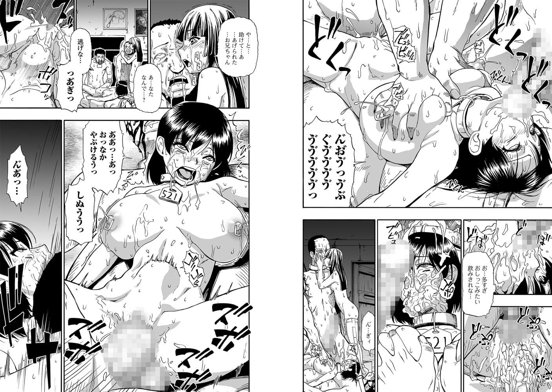 コミックMate L Vol.19