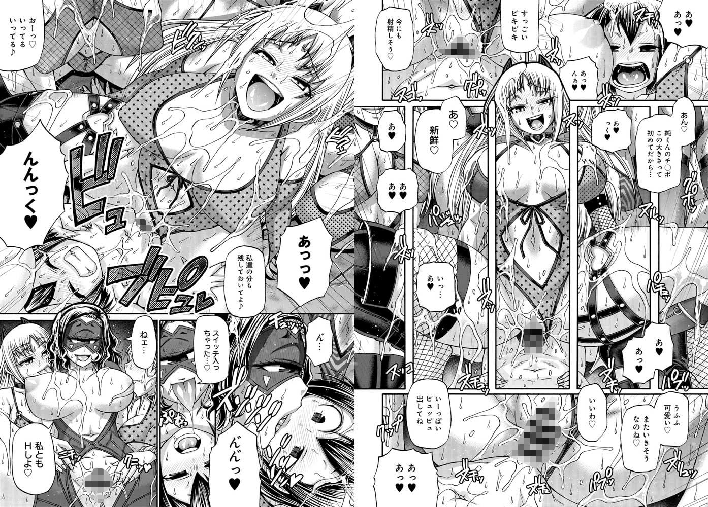 comicアンスリウム Vol.59 2018年03月号
