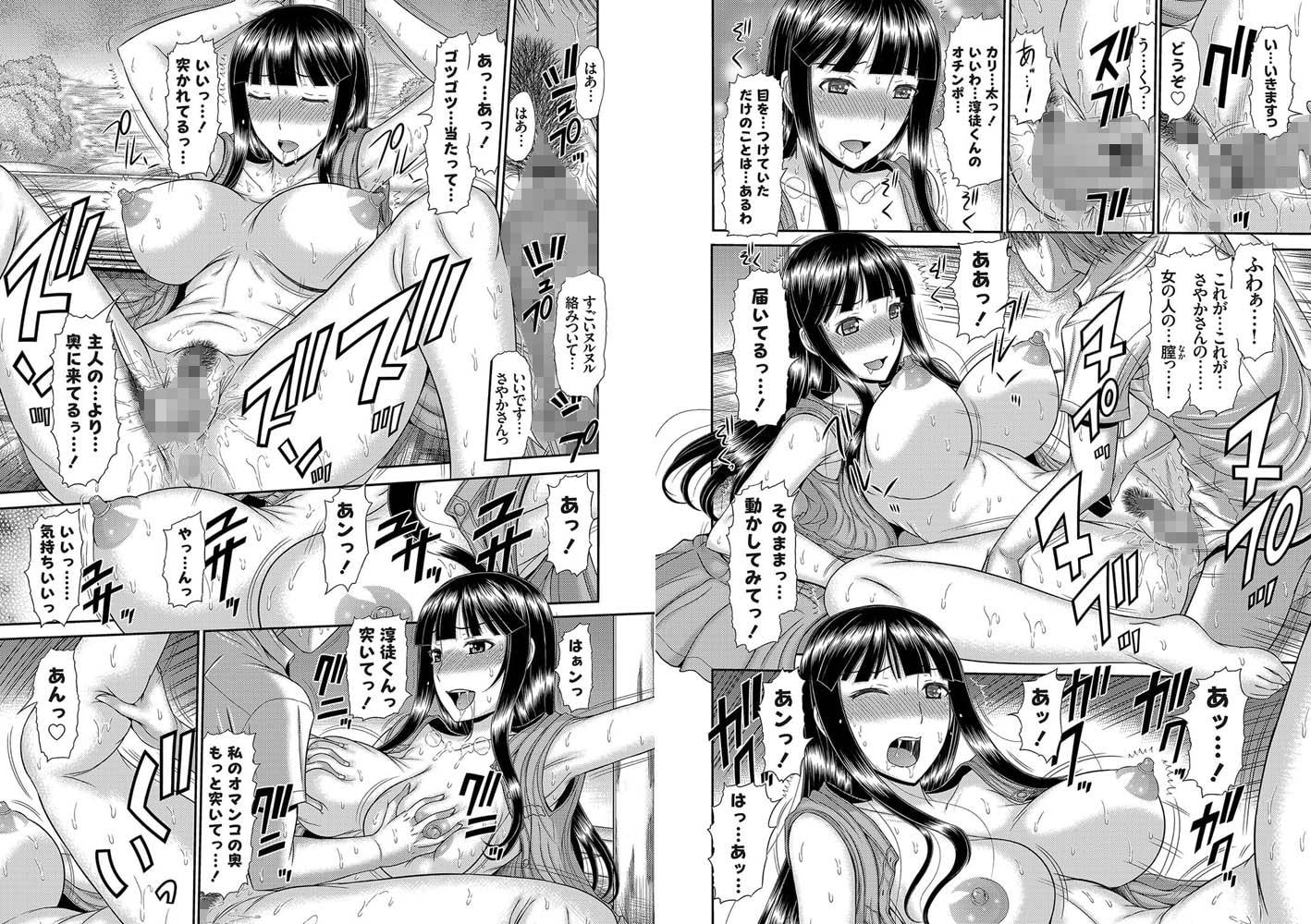 コミックグレープ Vol.51