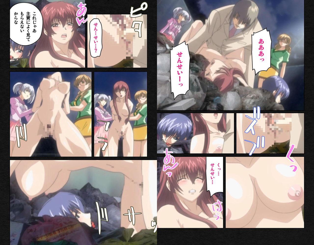 【フルカラー成人版】夜勤病棟・弐 ope:02 完全版