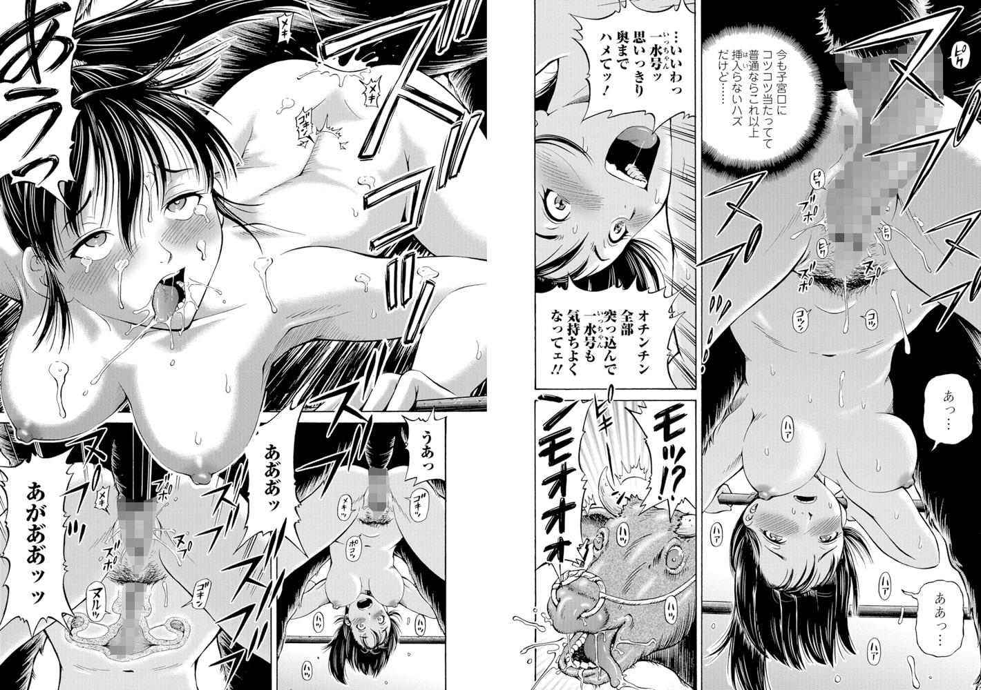 獣DIRECT 5