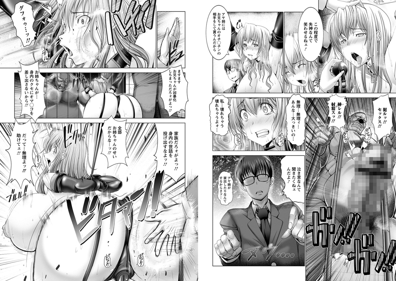 エンジェルクラブMEGA Vol.22